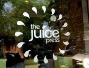 juice-press2